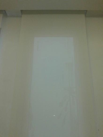 Sun Screen White-White